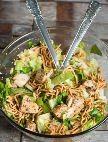 Toasted sesame seeds and almonds give this Oriental Chicken Salad a nutty crunch. An easy, light dinner salad that makes a complete meal!